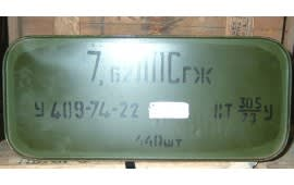 Romanian 7.62x54r 148 GR FMJ Boat Tail ( LPS ) Silver Tip Ammo - 440rd Can