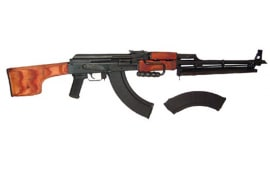 Romanian AES-10B Heavy Barrel AK-47 Sniper Rifle