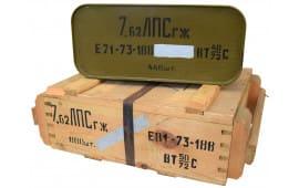 Russian 7.62x54R FMJBT 148gr Ammo - 440rd Tin