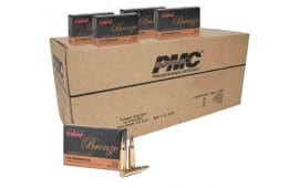 PMC 9A Bronze Target 9mm Ammunition 115 GR FMJ - 1000 Round Case