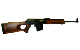 "Russian VEPR .308 Rifle w/ 16"" BBL"