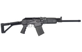 Russian Molot Vepr 12GA Tactical Shotgun w/ Fixed Tubular Stock - VPR1201
