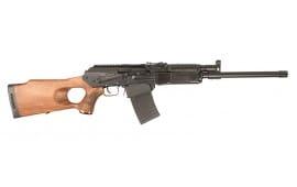 Russian Molot Vepr 12GA Tactical Shotgun w/ Original Wood Thumb Hole Stock VPR1211