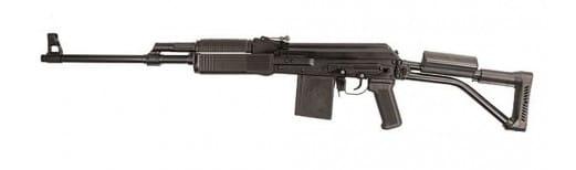 """Russian Molot VEPR .308 Win, 20.5"""" BBL w/ Left Side Folding Stock - FM-AK308-22"""