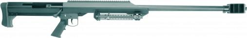 "Barrett 13307 M99 Bolt .50 BMG 32"" 1 Fixed Hard Coat Anodized"
