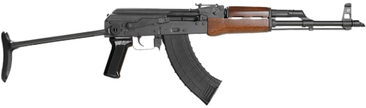 Blackheart Firearms Semi-Auto AK-47 (SAAK) 7.62x39 AKM Variant Under-Fold Rifle BFV762-101