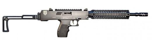 "MasterPiece Arms 5700DMG Defender Carbine Semi-Auto 5.7mmX28mm 16"" 20+1 Folding Black Cerakote"
