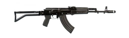 Arsenal SAM7SF-84 AK Rifle w/ Side Fold Tubular Stock