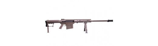 """Barrett M107A1 50 BMG  Military Deployment Rifle Package,  29"""" BBL FDE  - Limited Edition Civilian Run - Only 53 Units Produced"""