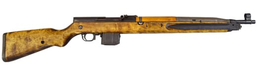 Czech M52 / VZ52 - Semi-Auto Rifle 7.62 X 45 Caliber 10 Rd Surplus, With Minor Cracked Stocks - Good / Very Good Condition