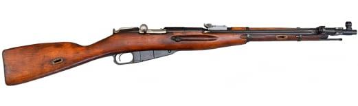 Russian M44 Mosin Nagant Rifle, 7.62x54R Caliber, - C & R Eligible