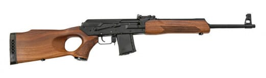 "Russian VEPR .223 Rifle w/ 20.5"" BBL Type 1 Standard Sights VPR-223-02"