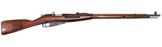 Russian M91/30 Mosin Nagant Rifle - Arsenal Refinished, 7.62x54R, Bolt Action W / Bayonet