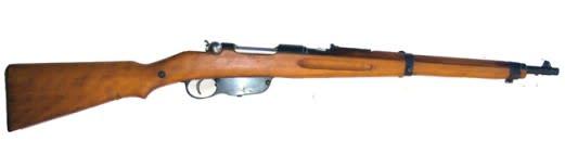 M95/34 Steyr Mannlicher Carbine Rifle - 8x56R