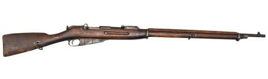 Finnish VKT M91 Mosin Nagant Rifle