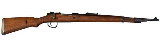 Czech VZ-24 Rifle - 8mm Mauser - Fair Condition