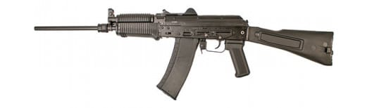 Arsenal SLR10451 SLR-104UR 5.45x39 16.25 Black Poly 30rd