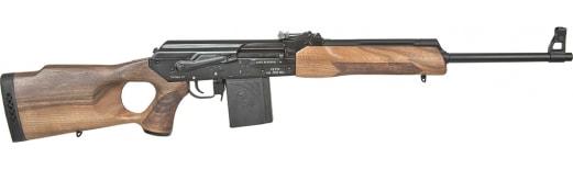 "Russian VEPR .30-06 Rifle w/ 20.5"" BBL, Type 01 Sights, Walnut Thumbhole Stock VPR-3006-02"