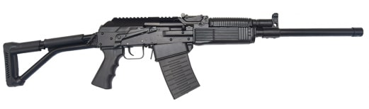 Russian Molot Vepr 12GA Tactical Shotgun w/ Fixed Tubular Stock - VPR1201