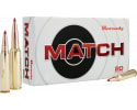 Hornady 8105 Match 308 Win 178 GR Bthp - 20rd Box