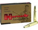 Hornady 8265 DGS 416 Rigby 400 GR Dangerous Game Solid - 20rd Box