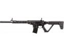 "Rock Island VR80-BURNT 12 3"" TH 5rd Tactical Shotgun"