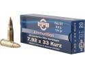 PPU PP7K Metric Rifle 7.9x33mm Kurz 124 GR Full Metal Jacket - 20rd Box