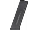 Glock 17 Round Magazine By A.C. Unity - 9mm, Military Grade, Black With Clear Round Count Window - Fits All Glock 17, 19, 26. etc. Made In Bosnia