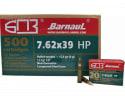 Barnaul 762X39HP123, 7.62x39, 123-Grain Hollow Point, 500rd Case - Non Corrosive