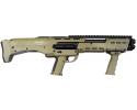 Standard Manufacturing DP-12 - 16 Shot Double Barrel Pump Action 12GA Shotgun - ODG Finish