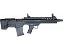 "SDS Imports NK-1 Semi-Automatic Bullpup Shotgun 19"" Barrel 12GA 5rd - Black"