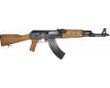 """Zastava Arms ZPAP M70 AK-47 Rifle 7.62x39 30rd - New 16.3"""" Chrome-Lined Barrel, 1.5mm Receiver, and Bulged Trunnion - Light Maple Furniture - ZR7762LM"""