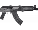 Zastava Arms ZPAP92 Semi-Automatic AK-47 Pistol 7.62x39 30rd - 1.5mm Receiver, Bulged Trunnion, Chrome-Lined Barrel - ZP92762M