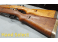 Yugo M48 / M48A, 8MM Mauser Rifles Photo 18