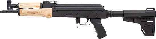 Century Arms HG4893AN US Draco 10.6 Shockwave Blade