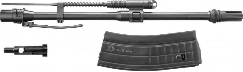 "Bushmaster 90028 ACR Conversion Carbine 6.8 Remington SPC II 16.5"" 25-Round No Sights Black Melonite"