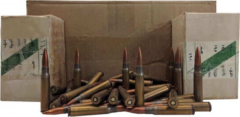 Egyptian 8mm Mauser Surplus Ammunition 198GR FMJ - 50rd Box