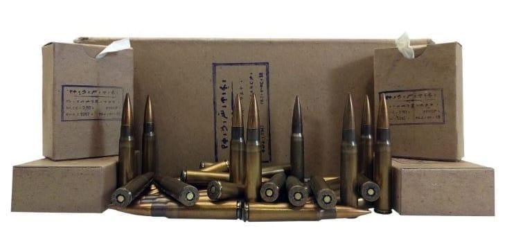 Ethiopian 8mm Mauser Surplus Ammo AM2966 196gr FMJ Lead Core - 300rd Battle Pack