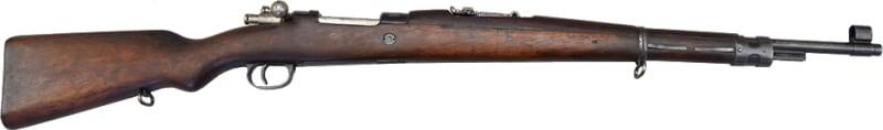 Yugoslavian M24/47 8mm Mauser Bolt Action Rifle - NRA Surplus Good Condition - C&R Eligible