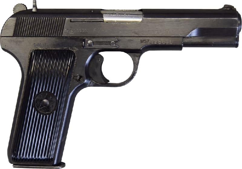 Yugoslavian M57 TT Tokarev Pistol - 7.62x25 Caliber W/ Trigger Safety- Surplus Good - Excellent Condition- C&R Eligible