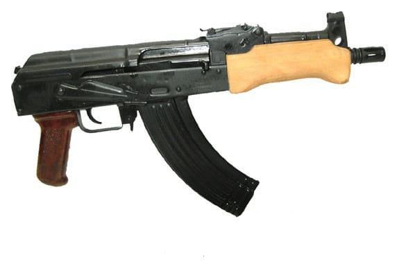 AK-47 Mini Draco Pistol - 7.62x39 Semi-Auto - HG2137-N
