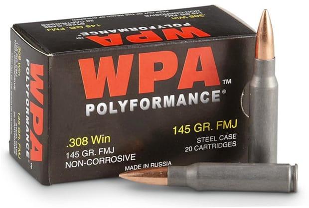 Wolf Polyformance 308FMJ .308 Winchester 145 GR Ammo - 500rd Case