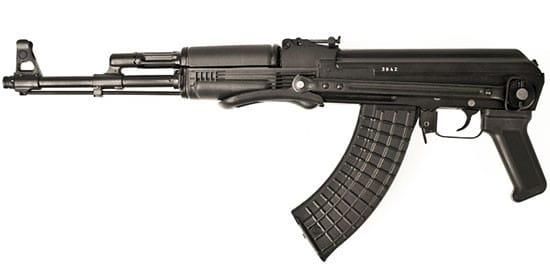 "Arsenal SAM7UF85 7.62x39 16.25"" AK-47 Black Polymer Grips Under-Folding Stock"