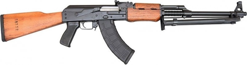 Yugo M72B1 RPK-style Rifle, Semi-Auto, 7.62x39, 30rd, W / Bi-Pod by J.R.A