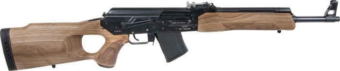 "Russian VEPR 7.62x39 Rifle w/ 16"" BBL Type 1 Standard Adjustable AK Type Sights VPR-76239-01"