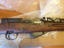 My first AK rifle.