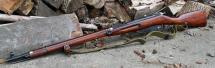 1941/42  MO Izhevesk Reverse-Spaxspore