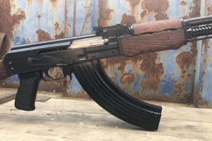 What Kind Of Ammo Does The AK-47 Use?